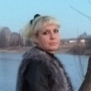 Оксана 41 Псков