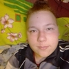 Богдан, 18, г.Лозовая