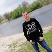 Александр Денисюк 30 Дружковка