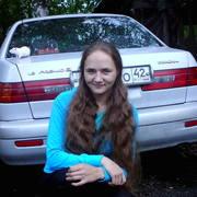 Екатерина 28 лет (Скорпион) Прокопьевск