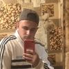 Артём, 20, г.Саратов