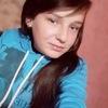 Nadejda, 19, Kadiivka