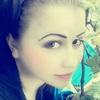 Алина, 24, г.Пологи
