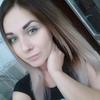Анастасия, 23, г.Волгоград