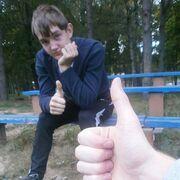 Дмитрий 24 Ярославль