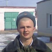 Кирилл 30 Иркутск