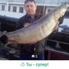 Evgen, 41, Yakutsk