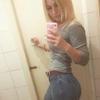Svetlana, 33, г.Омутнинск