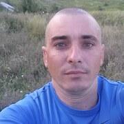 Роман 36 Харьков