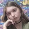 Satana, 21, г.Запорожье