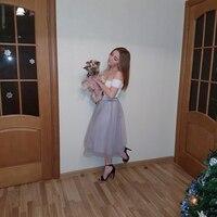 Екатерина, 22 года, Козерог, Санкт-Петербург