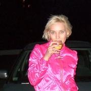 Наталья 36 Екатеринбург