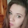 Irina, 25, Vasylivka