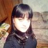 Наталья, 34, г.Кадый