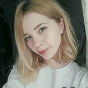Алисия 21 Муром
