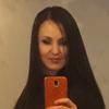 Эля, 33, г.Набережные Челны