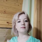 Екатерина 27 лет (Лев) Канск