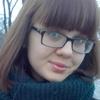 Александра, 21, Запоріжжя