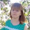 Аня, 21, г.Киев