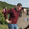 Angel, 28, г.Украинка
