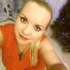 Ekaterina, 33, Kodaira