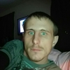 scott, 29, г.Данвилл