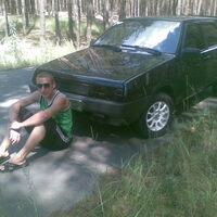 Александр, 34 года, Козерог, Харьков