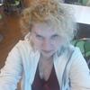 Galina, 58, Yekaterinburg