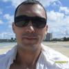 Игорь, 37, г.Инчхон