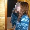лилия, 31, г.Белореченск