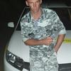 Андрей, 33, г.Никополь