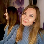 Маргарита 32 года (Овен) Горно-Алтайск