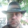 Дмитрий, 30, г.Таганрог