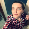 Инна, 35, г.Пятигорск