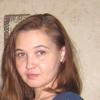 Ольга, 46, г.Ростов