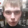 Nick, 24, г.Нижний Новгород
