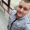 Alexander, 22, г.Балаково