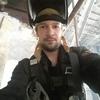 NATS, 33, г.Пермь