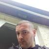 Nathan, 28, Dumbarton