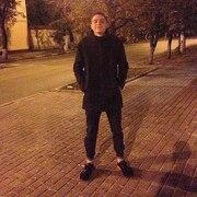 Андрей 21 год (Близнецы) Николаев