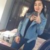 Жанна Мампория, 21, г.Тбилиси