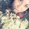 Мэм, 32, г.Челябинск