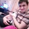 Степан, 26, г.Месягутово