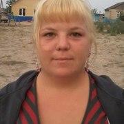 Евгения, 30
