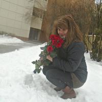 Маша, 53 года, Рак, Одесса