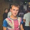 Ігор, 22, Івано-Франківськ