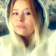 Александра 26 Бишкек