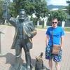 Саша, 34, г.Каменск-Шахтинский