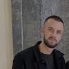 Amiir, 27, г.Монако