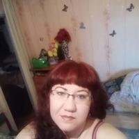 Наталья, 39 лет, Козерог, Челябинск